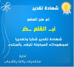 award_nabd.png