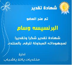award_wsam.png