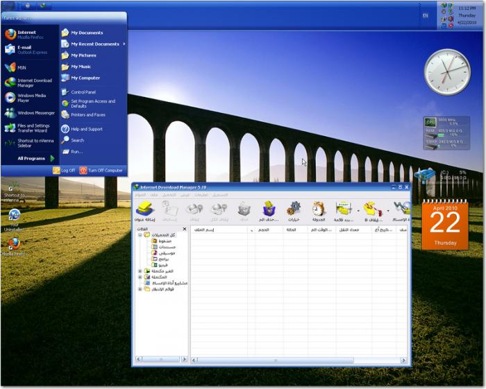Windows XP (32).jpg