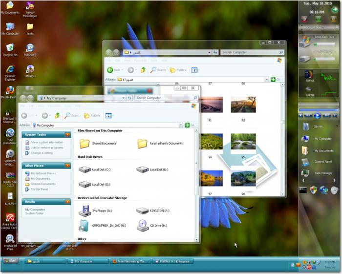 Windows XP (16).jpg