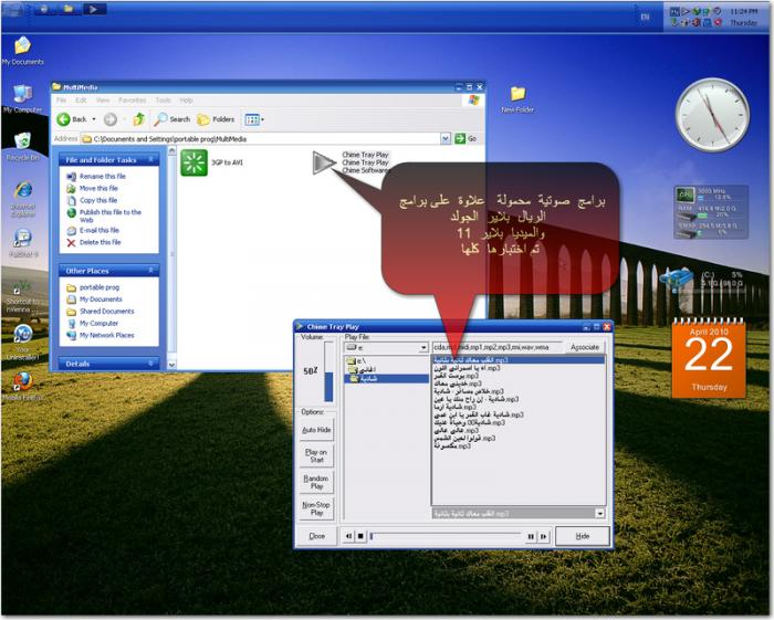 Windows XP (34).jpg