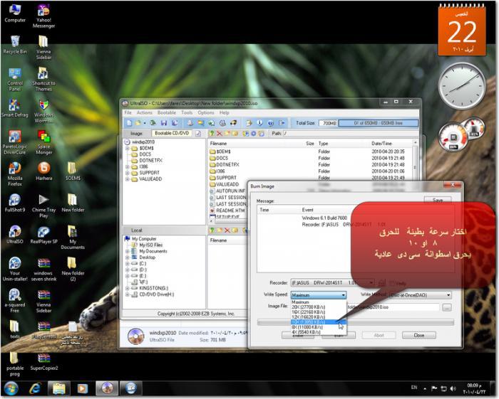Windows XP (33).jpg