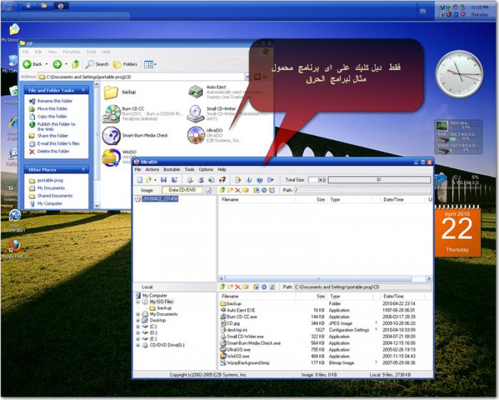 Windows XP (40).jpg