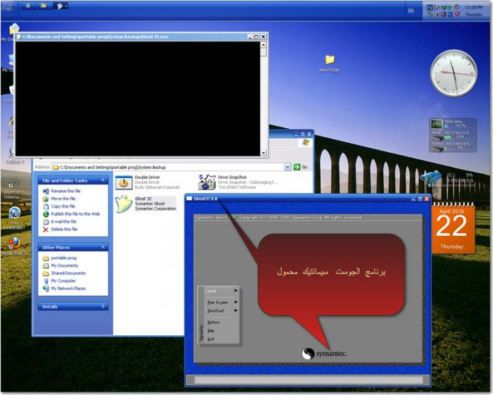 Windows XP (31).jpg