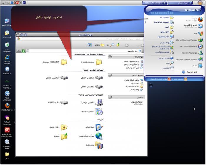 Windows XP (20).jpg
