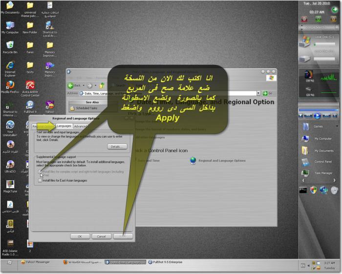 Windows XP (9).jpg