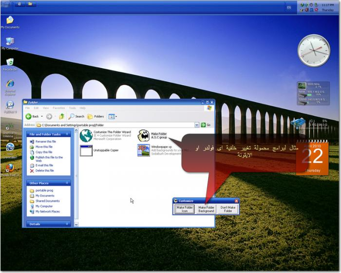Windows XP (29).jpg