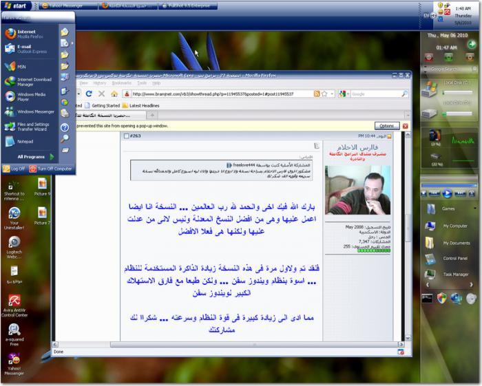 Windows XP (2).jpg