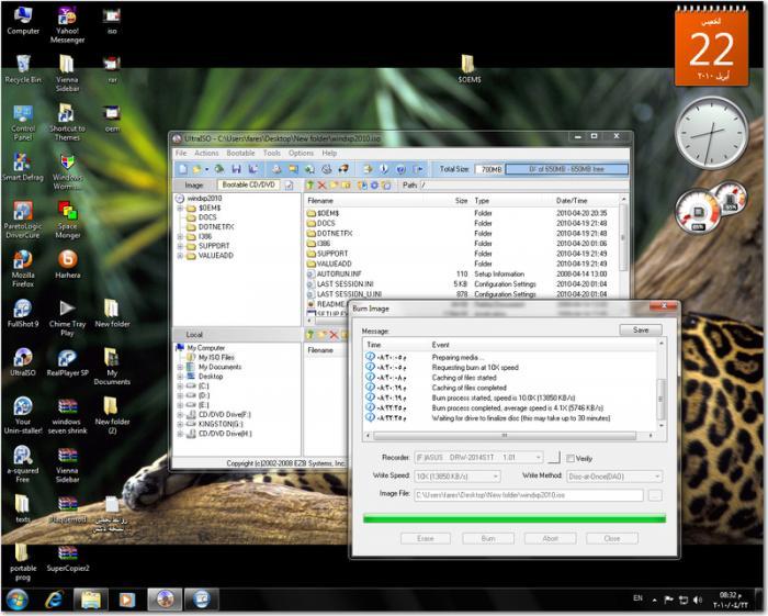 Windows XP (24).jpg