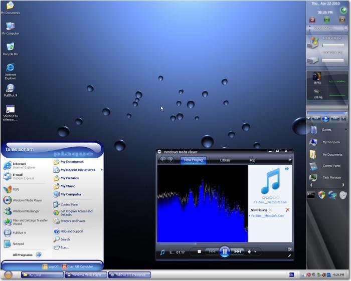 Windows XP (15).jpg