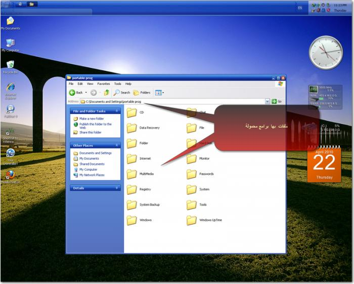 Windows XP (36).jpg