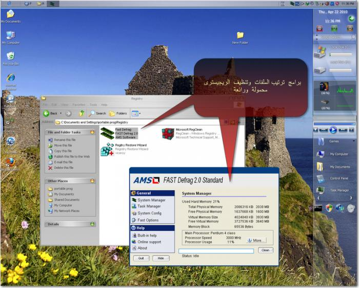 Windows XP (38).jpg
