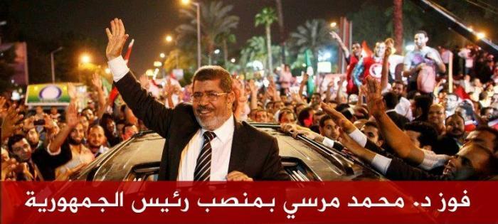 فوز د. محمد مرسى بمنصب رئيس الجمهورية.jpg