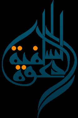 Salaf_Logo.png