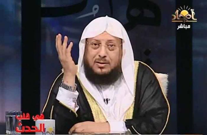 الشيخ محمد عبد الملك الزغبي.jpg