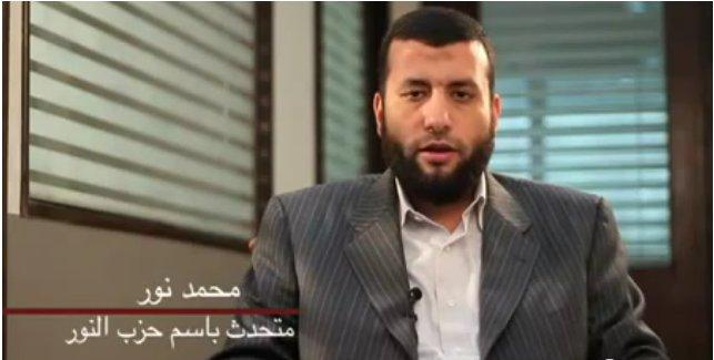 محمد نور - متحدث باسم حزب النور.jpg