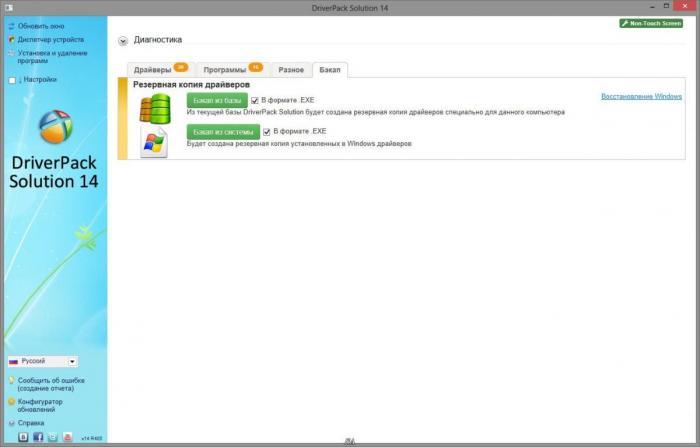 اسطوانة تعريفات الأجهزة -  3.jpg