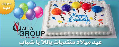 Birthday_copy.jpg