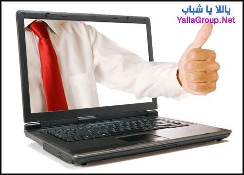 yalla_nice_topic_2.jpg