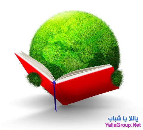 yalla_nice_topic_3.png