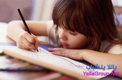 yalla_nice_topic_4.jpg