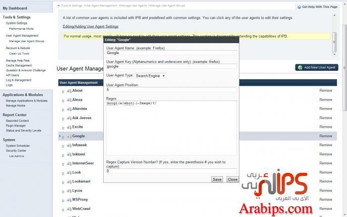 user_agent.jpg