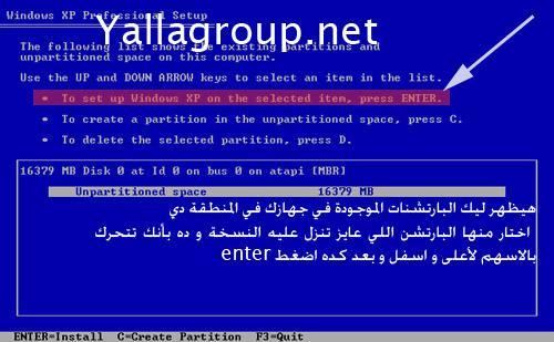 post-1085-006065900 1291917946_thumb.jpg
