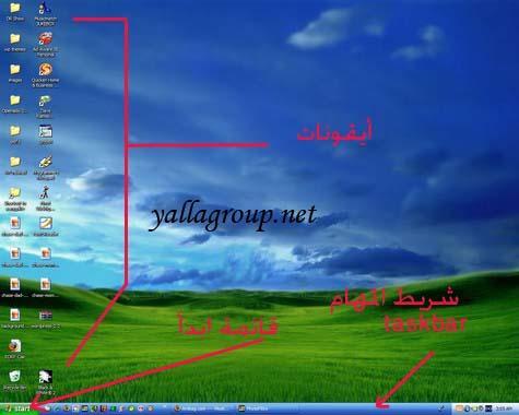 post-1085-026778300 1291912099_thumb.jpg