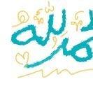 Amany Ahmed