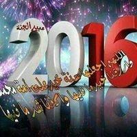 Yacoub Mahamat Nour