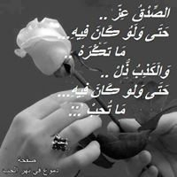 Fatma Badr