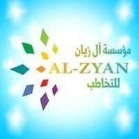 Eman Zyan
