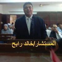 Khaled Rabeh