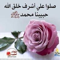 Nahla Abd El-Mgeed