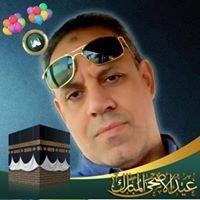Ahmed EL Weteady