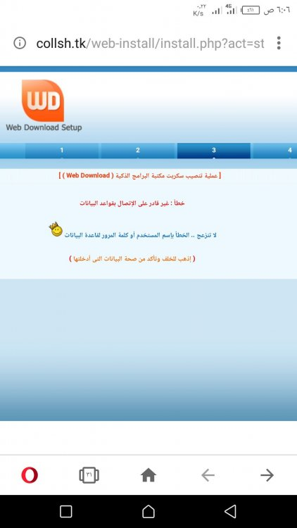 Screenshot_٢٠٢٠٠٥١١-٠٦٠٦٠٣.jpg