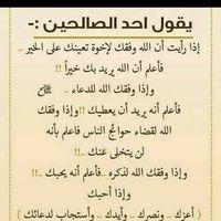 سوري عزيز