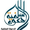 القاهرة بعيون يلا يا شباب اخر مشاركه للعضو ebrahim.salafy