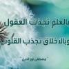 محمد ناصر أحمد