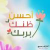 أصغر مدرب تنمية بشرية في الوطن العربي مصري اخر مشاركه للعضو Moustafa Nour